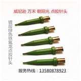 镀层绿色铁氟龙 点胶针头 威尼逊点胶机针头 万禾 朝阳光 灵感点胶针头