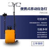 移动升降射灯探照灯带电瓶氙气大灯LED双灯控制30W升降3米可充电