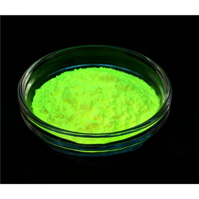 有研稀土高品质高性价比LED用含Ga黄绿粉 GG-531K2-2