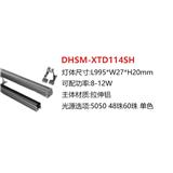 线条灯DHSM-xtd114sh