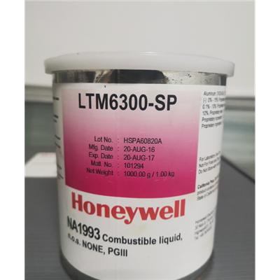 honeywell导热膏PTM6300-SP
