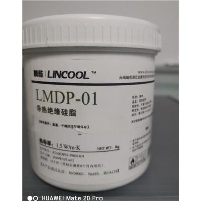 导热绝缘硅脂-LMDP-01