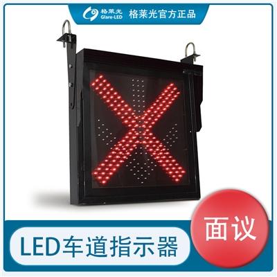 LED车道指示器(PCB板方式)