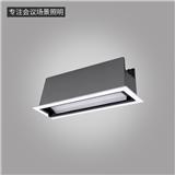 LN-Q系列偏光洗墙灯-嵌入式条形灯