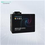 工业产线智能485通讯照度色温波长测试仪