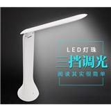 学习护眼台灯触摸调光小台灯 美甲工作床头创意桌面LED简约台灯