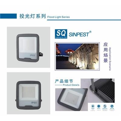 LED 投光灯 户外防水探照射灯 庭院灯 投射灯 室外超亮 工程照明