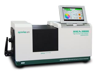 HACA-3800高精度分光测色仪