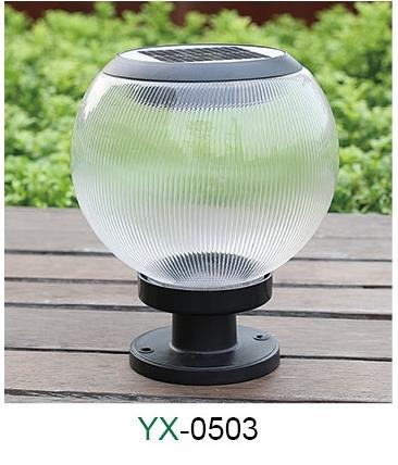 YX-0503 新款户外光控太阳能灯柱头灯防水遥控太阳能灯爆款庭院公园广场家用照明灯厂家直销生产批发