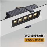 JMS照明嵌入式线条射灯LED格栅灯天花灯无边框设计极简客厅射灯