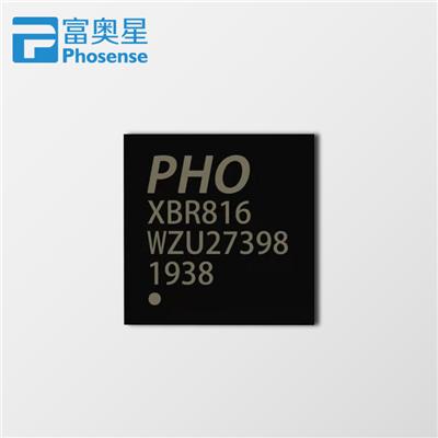 富奥星 10GHz XBR201B01微波运动传感器模组