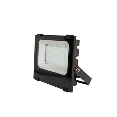 西威XWP9292 LED泛光灯